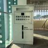 拝島駅の白いポスト、そして200投稿達成!