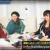 11/3@渋谷クロスFMアーカイブup&祝♡にょふキャスサポ様300人突破
