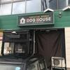 「DOG HOUSE」鶏白湯を楽しませてくれるお店です♪