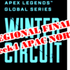 ALGSウィンターサーキットWeek4 APAC North リージョナル決勝 結果速報&まとめ
