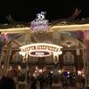 開園35周年記念日に東京ディズニーランドに行ってきました!