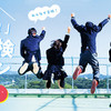 2017年度第1回漢字検定受付中!