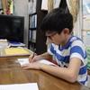 今日は九龍が小学校で昼休みに37度4分の熱を出し、母親に迎えに来てもらって下校し、掛かり付けの病院を受診しました。
