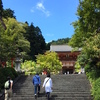 京都自転車ポタへ(後編)