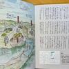 壱岐島の池群(長崎県壱岐)