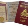 アンコールワット個人ツアー(106)カンボジアのパスポート情報