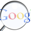 Googleとは何? 今更聞けない。alphabetとの関係!