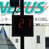 高崎駅前通り散歩 台風一過の青空・今朝は27℃・小学校の運動会