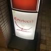 【山形】EnotecA