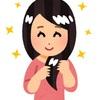 【健康】くせ毛の方必見!雨の日も怖くないヘアケア4選♪