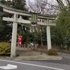 美人の木始めパワースポット盛沢山の『豊満神社』