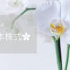 【2021年5月】2週目ネオモバまとめ
