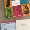 こちら、犬の母子手帳です