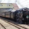 【乗車記】SLレトロ碓氷に乗車!関東で走る蒸気機関車(高崎~横川)