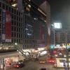 ある日・・新宿駅で・・【雑記】
