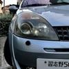 【大好物】旧車☆フレンチロケット