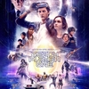 映画 READY PLAYER ONE  観たよ