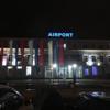 イルクーツク空港には両替所が無いので注意が必要