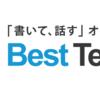 日本にいながら留学気分?オンライン英会話を1週間続けてみた結果・・