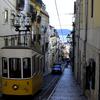ポルトガル・イタリア一人旅 ② リスボン - Lisbon ② 市内観光Ⅰ