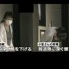 小室圭さんの母について、出身は父親と同じ藤沢市?