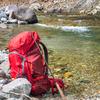 テンカラで渓流釣りをしながらハンモック泊でキャンプをしてきた話!
