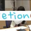 村川梨衣のaりえしょんぷり~ず❤#104 内容まとめ 物販情報 どうしてもコーナーやりたくてお便り飛ばしてごめんねスペシャル~