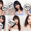AKB48世界選抜総選挙『注目の100人』出揃う プチセクシー写真も話題に