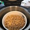 ひよこ豆と野菜の煮物