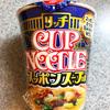 【食レポ】カップヌードルスッポンスープ味!!!
