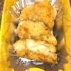 今日の給食 チキンカツ(卵不可)