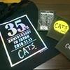 グッズレビュー:東京(大井町)CATS 35周年グッズ!