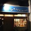 【1コインランチハピネス】夜には水餃子まで食べられる春日井市にある素敵なお店!