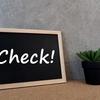 一般枠へ障害をオープンにして就職活動をする方法をお伝えます!