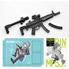【リトルアーモリー】1/12『MP5(F仕様)白根凛ミッションパック』プラモデル【トミーテック】より2020年1月発売予定♪