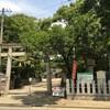 「富部神社」(南区)