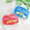 カルディのカルツォーネ「トマト&ベーコン 」と「チーズ」食べた感想。おすすめ冷凍食品【口コミ】