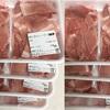 ふるさと納税 宮崎県都城市 豚肉切り落とし4キロ