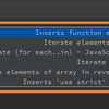 IntelliJのLive Template機能