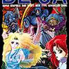 ランキング入り美少女ゲーム DE・JA【Windows10対応】