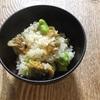 ホンビノス貝と空豆の炊き込みご飯