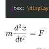 Texによる数式表現43~線形微分方程式の解法2