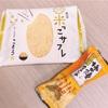 新潟のお土産「米っこサブレ」