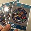 マンホールカードをゲットしたよ。【埼玉県寄居町】