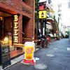 【お店レポ】人気のクラフトビールを味わおう。量り売り専門店「TAP&GROWLER」店内で角打ちも!