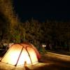 ソロキャンプ・アメニティドームS(テント)