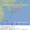沖縄県・西表島を震源とするM5.6の地震が発生!竹富町大原では震度5弱を観測!!