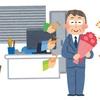 退職日をいつにするか??夫婦で学びました。