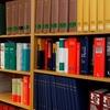新人弁護士には最初の就職先は法律事務所が企業よりもおすすめ