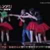 DVD 「モーニング娘。'18 FCイベント ~結成記念 プレモニ。大感謝祭!22年目もいきまっしょい!~」